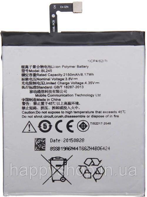 Оригинальная батарея для Lenovo S60 (BL245)