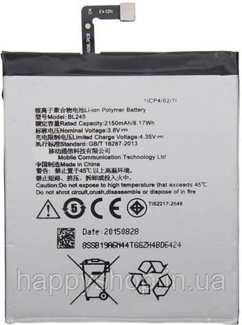Оригинальная батарея для Lenovo S60 (BL245), фото 2