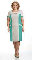 Платье Elga-338/3 белорусский трикотаж цвета мята