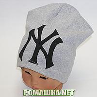Детская весенняя, осенняя трикотажная шапочка р. 50-54 хорошо тянется ТМ Ромашка 3521 Серый 54