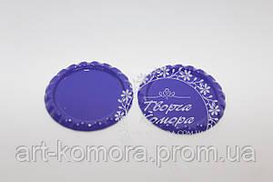 Крышечка фиолетовая