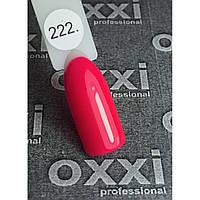 Гель лак Oxxi № 222