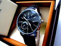 Актуальные модные мужские часы BMW. Для деловых людей. Хорошее качество. Доступная цена. Дешево. Код: КГ893