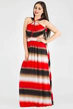 Длинное платье Джина
