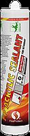 Огнестойкий герметик ZW FR Acrylic Sealant 300 ml Den Braven