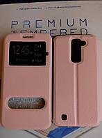Чехол книжка для LG K10 K410