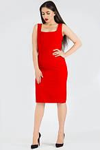 Летнее платье Британия (красное)