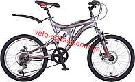Подростковый велосипед Crosser  Smart 20 дюймов