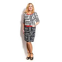 Женское платье большого размера с буквами