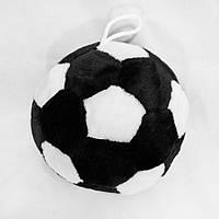 Мягкая игрушка Мячик черно-белый