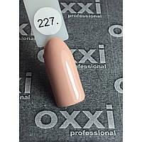 Гель лак Oxxi № 227