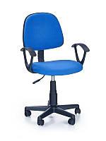 Кресло для школьника Halmar Darian Bis синий