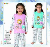 Піжами дитячі Kazan Bebe в Україні. Порівняти ціни 2e537affa6346
