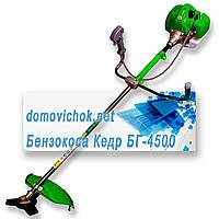 Бензокоса Кедр БГ-4500 5 ножей + 1леска +1 паук