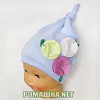 Детская весенняя, осенняя трикотажная шапочка р. 46-50 хорошо тянется ТМ Ромашка 3528 Голубой 50