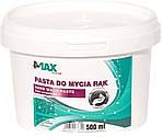 Паста для рук 4MAX 1305-01-0001E 0.5л
