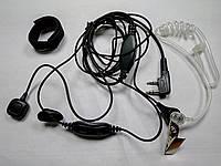 Гарнитура 3-х проводная с VOX скрытого ношения для радиостанций Kenwood / Baofeng / Wouxun / Quansheng  и т.д.