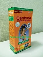 В продажу поступили Канкура супер капсулы 60 шт.