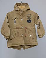 Куртка коричневая для мальчика