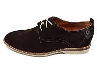 Мужские туфли с натуральной замши Van Kristi 394 Brown р. 41 42 43 44 45