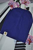 Однотонная шапка для деток. Унисекс. Двойная. , фото 1