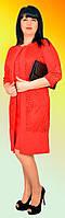 Стильная красивая универсальная элегантная двойка (платье + кардиган), большие размеры