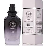 Тестер парфюмированная вода унисекс Aj Arabia Black Collection III (Адж Арабия Блэк Коллекшен 3), 50 мл
