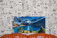 """Картина на холсте """"Большое Алматинское озеро. Горы"""".  60х30 см."""