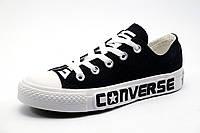Кеды Converse унисекс текстиль, черные с белым, р.  37 38 39