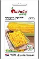 Семена кукурузы среднеранней Джубили F1 , 20 семян,  Syngenta (Сингента), Голландия.