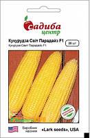 "Семена кукурузы Свит Парадайз F1, раннеспелой, 20 шт,  ""Lark Seeds"", США"