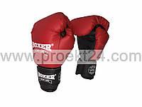 Боксерские перчатки 6 оz Кожвинил (пара), красные