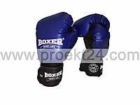Боксерские перчатки 6 оz Кожвинил (пара), синие