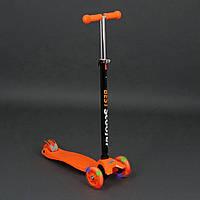 Самокат детский трехколесный Scooter Maxi 466-113 оранжевый