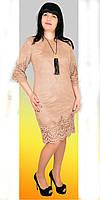 Платье батального размера с лазерной перфирацией