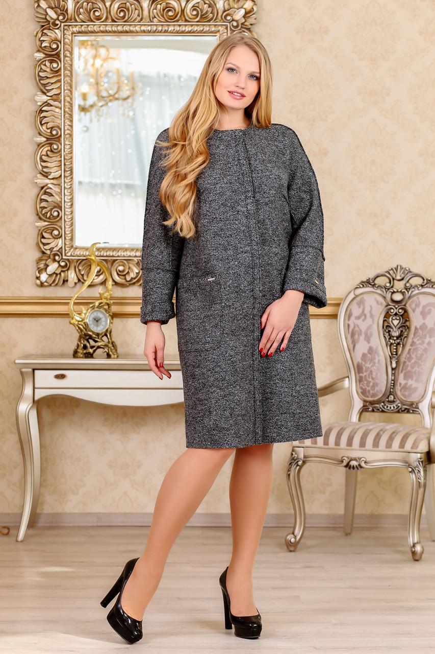 Стильное демисезонное пальто для женщин 1027 (44–58р) в расцветках