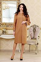 Стильное демисезонное пальто для женщин 1027 44–58р. в расцветках