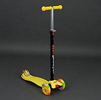Самокат 466-113 Best Scooter  ЖЕЛТЫЙ, пластмассовый, свет. колеса PU, трубка руля алюминиевая,