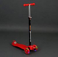 Самокат 466-113 Best Scooter  КРАСНЫЙ, пластмассовый, свет. колеса PU, трубка руля алюминиевая, MAXI