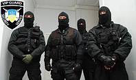 Вооружонная личная охрана