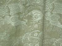 10С532-ШР Рис. 291 - Птица
