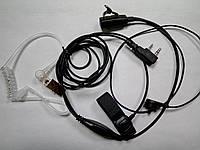 Гарнитура 3-х проводная Air-soft скрытого ношения для радиостанций Kenwood / Baofeng / Wouxun / Quansheng и тд