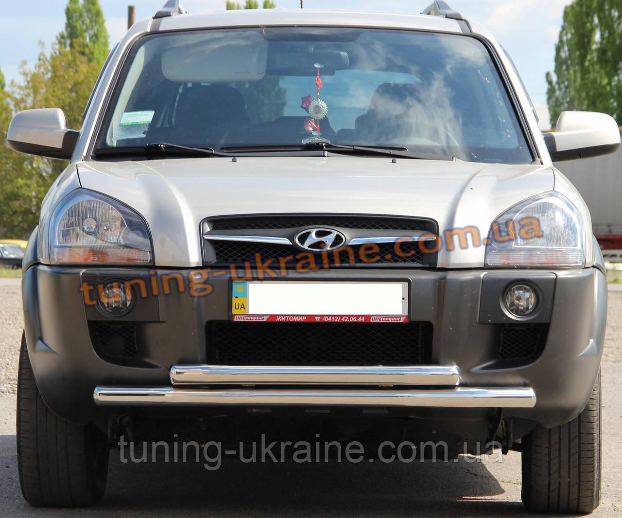 Защита переднего бампера труба двойная из нержавейки на Hyundai Tucson 2004-2009 - ООО Tuning Avto в Харькове