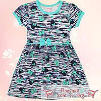 Платья для девочек от 3 до 6 лет Турция (5159-2)