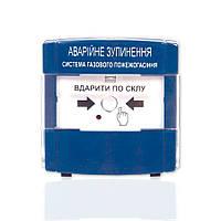 """Ручной пожарный извещатель ПАЗ """"ТИРАС"""" EX"""