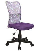 Детское кресло Halmar Dingo для школьника
