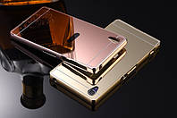 Металлический зеркальный чехол бампер для Sony Xperia M4 Aqua (4 цвета в наличии)