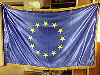 Флаги на атласе -  печать под заказ   любые размеры