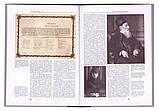 Академические обеты и заветы: Из академических уроков за 1891 – 1918 учебные годы, фото 3