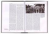 Академические обеты и заветы: Из академических уроков за 1891 – 1918 учебные годы, фото 4